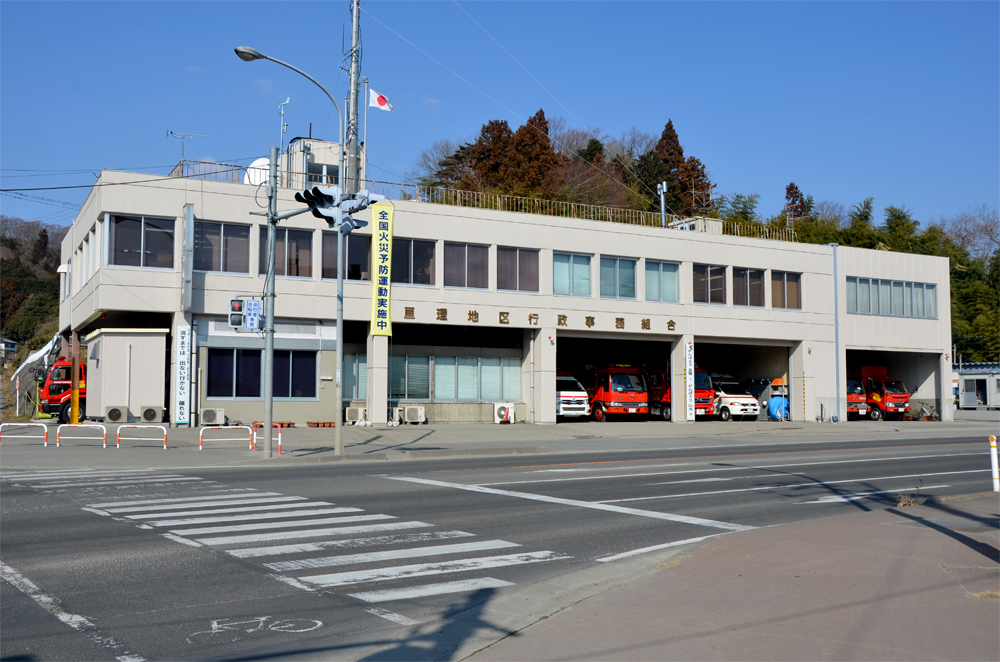 消防本部の写真
