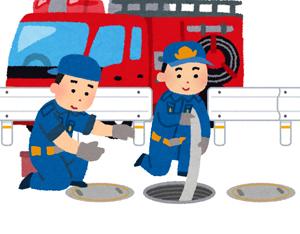 消火栓の点検を行う消防士2人のイラスト