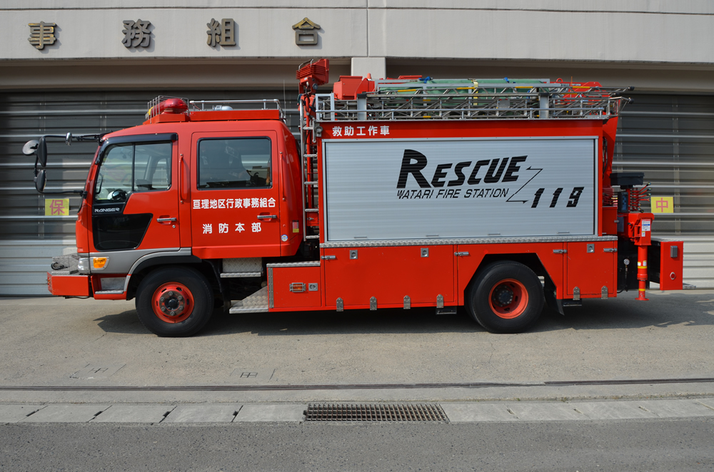 救助工作車横向きの写真
