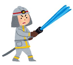 消火訓練を行う消防士のイラスト