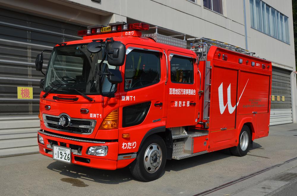 水槽付消防ポンプ自動車前方の写真
