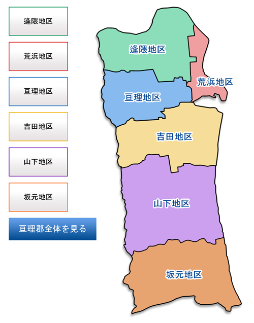 亘理町・山元町のAEDマップ検索用画像