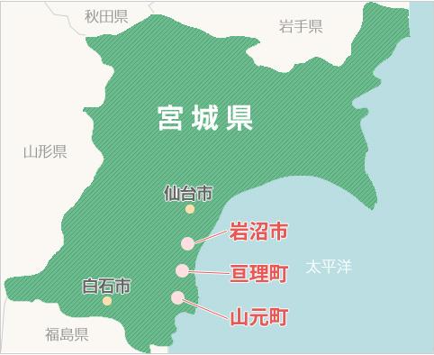 亘理地区地図