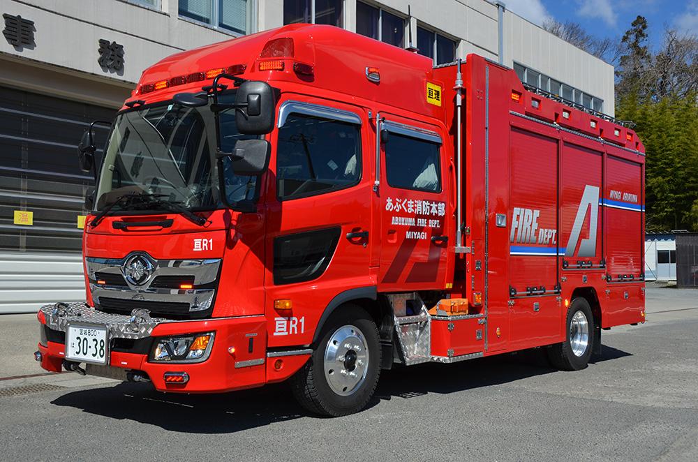 消防ポンプ付救助工作車1